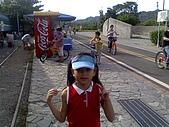 20080927東豐騎鐵馬+又見一炊煙:P27-09-08_15.42.jpg