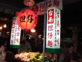 20100218虎年春節集錦:DSCF7304.JPG