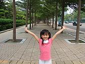 20081010高雄巨蛋+美濃+旗山:DSCF3147.JPG