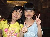 20080705大聖好友聚餐:DSCF2522.JPG