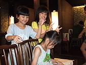 20080705大聖好友聚餐:DSCF2524.JPG