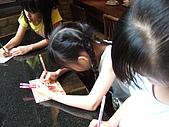 20080705大聖好友聚餐:DSCF2525.JPG