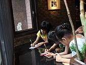 20080705大聖好友聚餐:DSCF2526.JPG