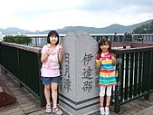 20090418南投一日遊:DSCF4252.JPG