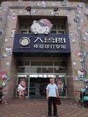 106年個人生活照:DSC07546大魯閣棒壘球打擊場.JPG
