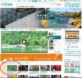 「相簿首選」入選作品:精選影音首頁1040527.jpg