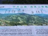 清境農場周遭山脈:IMG_1717.JPG