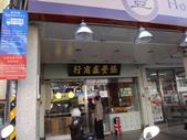 中壢花生糖老舖-張豐盛商行:DSC07166.JPG