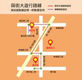 桃園時事:2017桃園客家義民祭大遊行路線.jpg