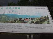 清境農場周遭山脈:DSC02765.JPG