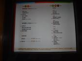 中壢西堤牛排:DSC01844.JPG