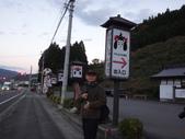 日本賞楓九天 Day6--東北-鳴子峽 :DSC01820.JPG