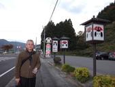 日本賞楓九天 Day6--東北-鳴子峽 :DSC01822.JPG