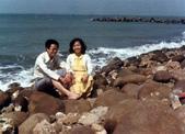 夫妻今生甜蜜相伴43載:681010臺南海邊.jpg