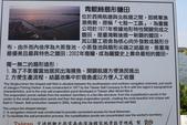台南沿海生態、鹽田風光與落日:074A4356青鯤鯓扇形鹽田.JPG