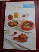 中壢西堤牛排:DSC01854兒童套餐$350.JPG