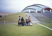 910420~21日本奄美大島魚道/22~23沖繩那霸:910420日本奄美自然歷史博物館Amami no Sato.jpg