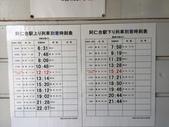 日本賞楓九天 Day5--東北-秋田阿仁合 :IMG_4190阿仁合火車站.JPG