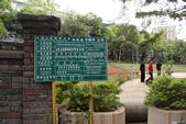 復旦-新天母公園:100.3.31公園綠化工程