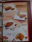 中壢西堤牛排:DSC01855經典套餐$568.JPG