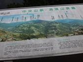 清境農場周遭山脈:DSC02764.JPG