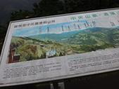 清境農場周遭山脈:DSC02763.JPG