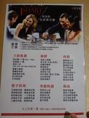 長女昇園慶生宴:DSC07837優惠餐券$2000之菜單