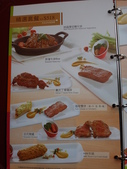 中壢西堤牛排:DSC01856精選套餐.JPG