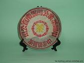 雲南普洱茶:中茶牌大黃印青餅400公克