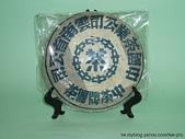 雲南普洱茶:中茶牌大藍印