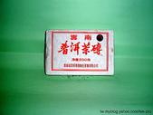 雲南普洱茶:7581昆明磚