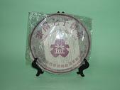 雲南普洱茶:紫大益紅緞帶熟餅