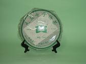 雲南普洱茶:P6030029.JPG