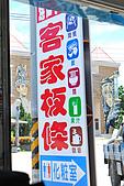 201006花東悠遊行:201006花東悠遊行_005.JPG