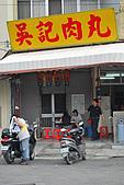 20090517大羊東山喝咖啡:20090517東山喝咖啡_069縮圖小.JPG