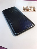 ✿ASUS+HUAWEI +OPPO小米手機包膜/螢幕保護貼/其他品牌手機:mi 小米6 棋盤紋包膜 (7).jpg