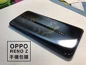✿ASUS+HUAWEI +OPPO小米手機包膜/螢幕保護貼/其他品牌手機:OPPO RenoZ 手機包膜 (1).jpg