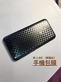 ✿ASUS+HUAWEI +OPPO小米手機包膜/螢幕保護貼/其他品牌手機:mi 小米6 棋盤紋包膜 (6).jpg