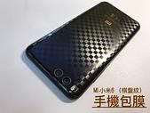 ✿ASUS+HUAWEI +OPPO小米手機包膜/螢幕保護貼/其他品牌手機:mi 小米6 棋盤紋包膜 (2).jpg
