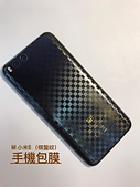 ✿ASUS+HUAWEI +OPPO小米手機包膜/螢幕保護貼/其他品牌手機:mi 小米6 棋盤紋包膜 (3).jpg