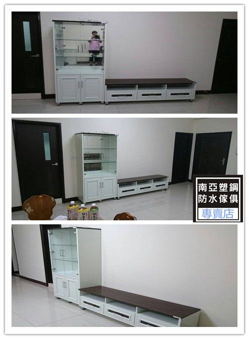 現場定位照:電視櫃+置物櫃1-1.jpg