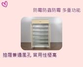 現場定位照:鞋櫃 標準品 44RD款 a(已發布).jpg