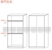客製塑鋼設計: