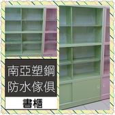 現場定位照:粉綠+粉色玻璃書櫃.jpg