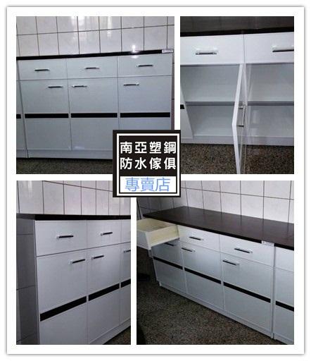 現場定位照:櫥櫃1-3.jpg
