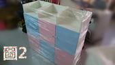 現場定位照:粉色藍色置物櫃圖2.jpg