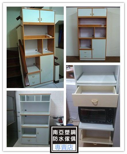 現場定位照:家用電器櫃1-3.jpg