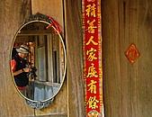花蓮六十石山、赤科山--賞金針忘憂鬱:2008-08-17_09-23-28_積善.jpg