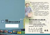 2008年內蒙古壩上攝影:標示2-01 (12).jpg