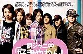 関ジャニ∞:エイト_01